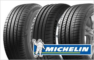 ミシュランタイヤ他、各種タイヤ関連商品も充実しています
